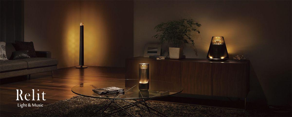 relit lsx 170 interior audio audio visual. Black Bedroom Furniture Sets. Home Design Ideas